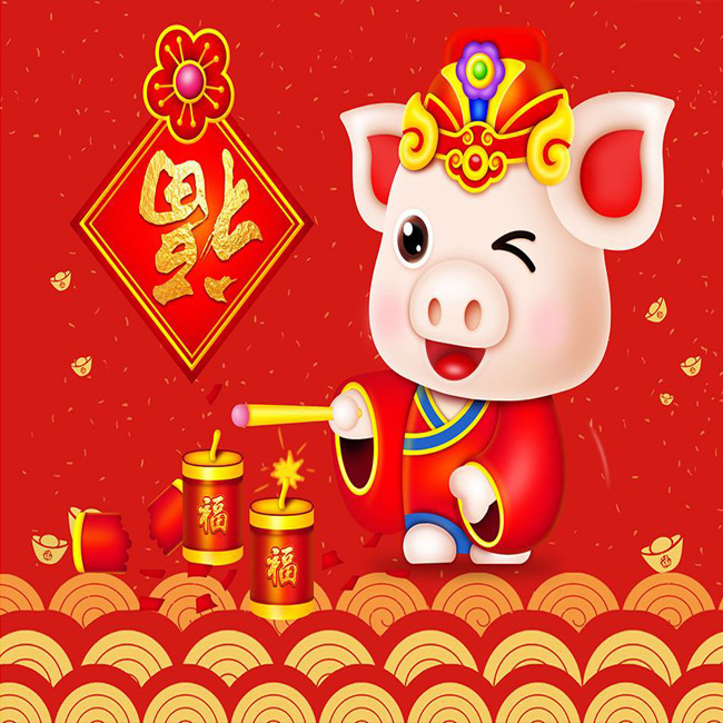 Chinese traditional New Year